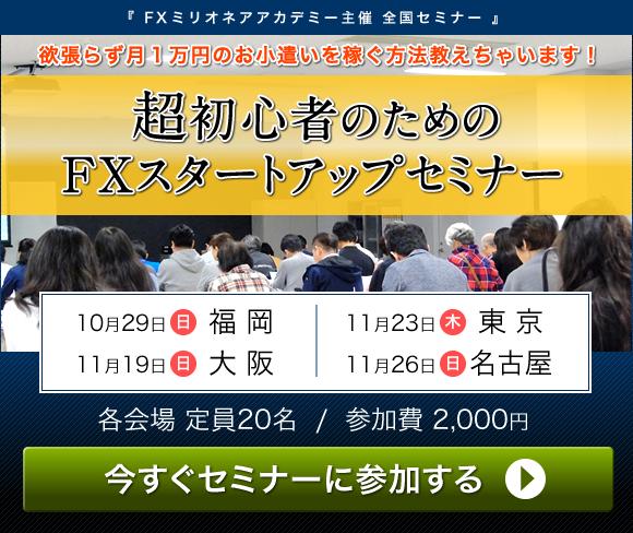 毎月1万円のお小遣いを確実に稼ぐ方法!